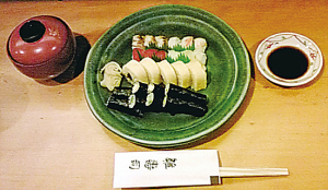 046shushi2