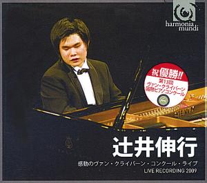050tsujii
