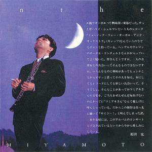 062miyamoto