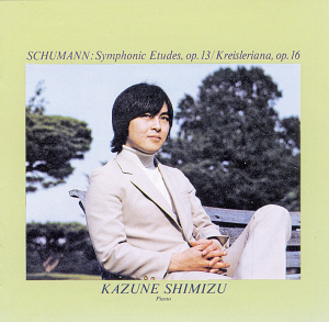 076shimizu