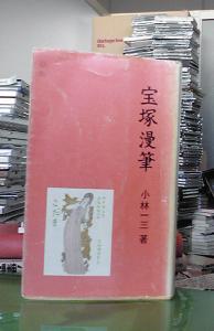 189kobayashi