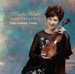 Yoko Kitaura