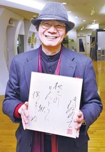 H_Yoshikawa
