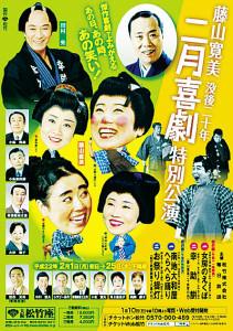 fujiyama2
