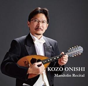 kozo_onishi